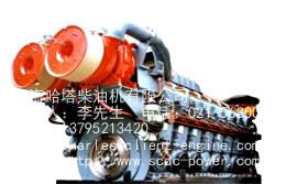 PIELSTICK engine